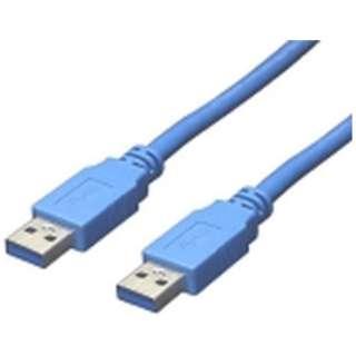 1.8m[USB-A ⇔ USB3.0 A]3.0ケーブル USB3-AA18 ブルー