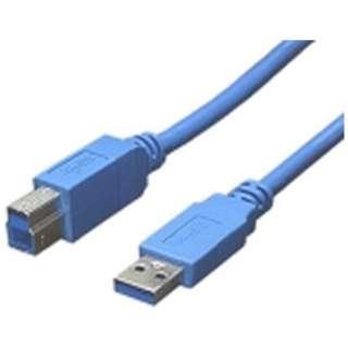 3m[USB-A ⇔ USB-B]3.0ケーブル USB3-AB30 ブルー