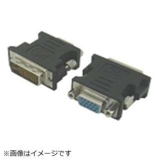 [DVI オス→メス VGA]変換プラグ DVIA-VGABN