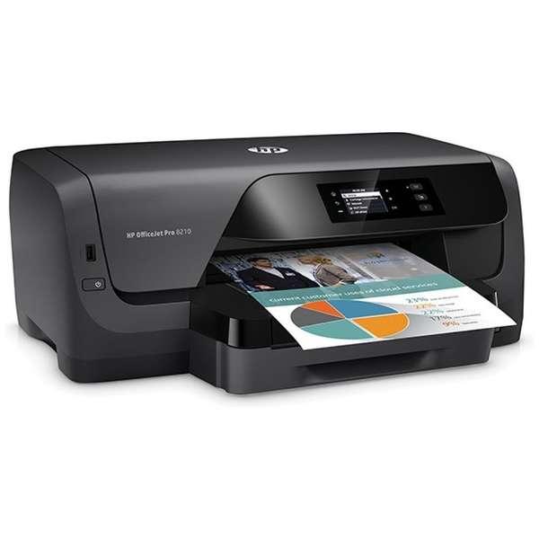 HP OfficeJet Pro 8210 プリンター D9L63A#ABJ