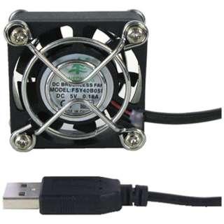 〔USB扇風機〕 LittleFAN40U ブラック