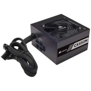 650W PC電源 CX650M CP9020103JPCX650M [ATX /Bronze]