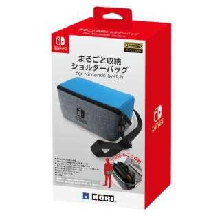 まるごと収納ショルダーバッグ for Nintendo Switch NSW-123 【Switch】
