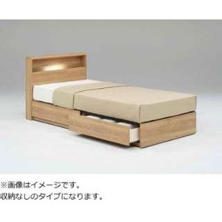 【フレームのみ】収納なし キャビネットタイプ PR70-06C[スノコ床板](シングルサイズ/ナチュラル) フランスベッド 【受注生産につきキャンセル・返品不可】