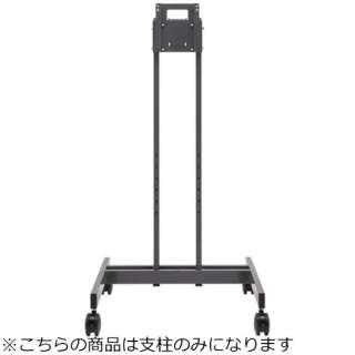 モニタースタンド[1台] カンタンサイネージ用 ST-HK-0257V2M-2
