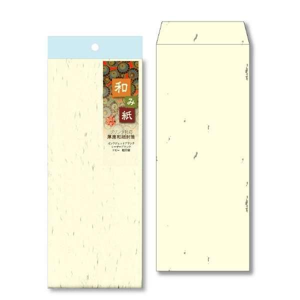 和み紙 封筒(長40×10枚) ナフ-612 和み紙(なごみがみ) とりのこ