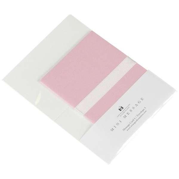 ミニメッセージセット(カード/封筒・各5枚) PASTEL(パステル) パステルピンク 0001-MMC-P-23
