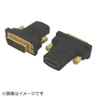 HDMIB-DVIAG 変換・延長ケーブル 変換名人 [HDMI⇔DVI]