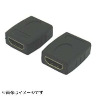 HDMIB-HDMIBG 中継プラグ 変換名人 [HDMI⇔HDMI]