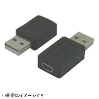 [USB-A オス→メス mini USB]変換プラグ USBA-M5BN