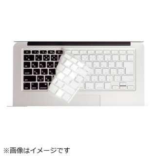キースキン MacBook Air 13インチ & Macbook Pro Retinaディスプレイ用 キーボードカバー ベーシック BEFiNE BF4542 ホワイト