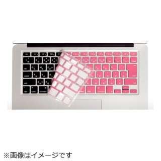 キースキン MacBook Air 13インチ & Macbook Pro Retinaディスプレイ用 キーボードカバー ベーシック BEFiNE BF4544 ピンク