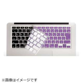 キースキン MacBook Air 13インチ & Macbook Pro Retinaディスプレイ用 キーボードカバー ベーシック BEFiNE BF4545 バイオレット