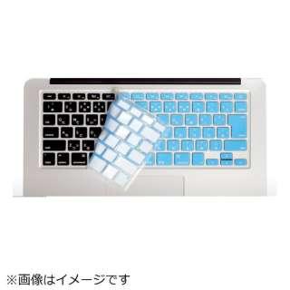 キースキン MacBook Air 13インチ & Macbook Pro Retinaディスプレイ用 キーボードカバー ベーシック BEFiNE BF4546 ブルースカイ
