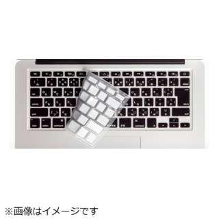 キースキン MacBook Air 13インチ & Macbook Pro Retinaディスプレイ用 キーボードカバー ベーシック BEFiNE BF4547 ブラック