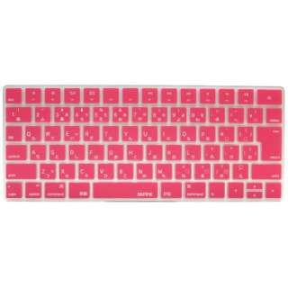 キースキン Magic Keyboard用 キーボードカバー BEFiNE BF7348MK ピンク