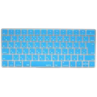 キースキン Magic Keyboard用 キーボードカバー BEFiNE BF7350MK ブルースカイ