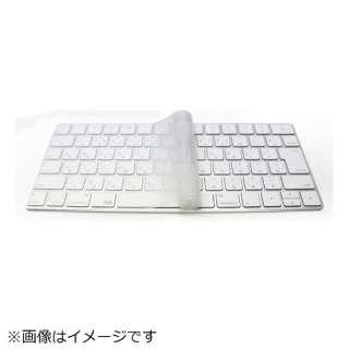 キースキン Magic Keyboard用 キーボードカバー BEFiNE BF7352MK クリア