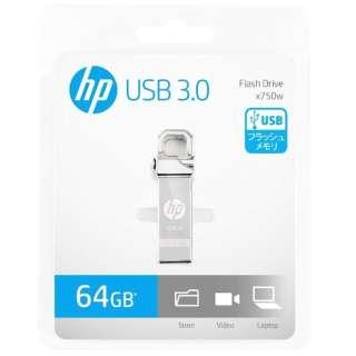 HPFD750W-64 USBメモリ x750w シルバー [64GB /USB3.0 /USB TypeA]