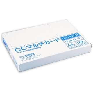 CCマルチカード CC-JM01 ホワイト