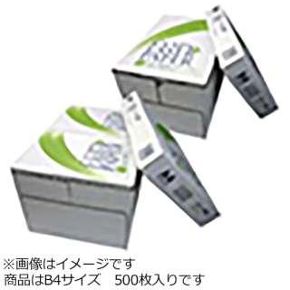 コピー&レーザーPPC用紙[B4サイズ] KPPACLB41