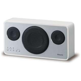 IA-BT7 W ブルートゥース スピーカー シルクホワイト [ハイレゾ対応 /Bluetooth対応]