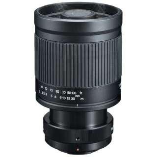 カメラレンズ ミラーレンズ 400mm F8 キヤノンM ブラック [キヤノンEF-M /単焦点レンズ]