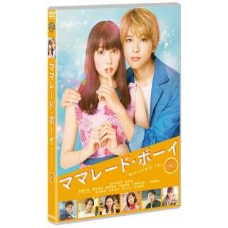 ママレード・ボーイ 通常版 【DVD】
