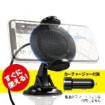 車載用ワイヤレス充電PAD with 5V 2.4A Qi 10W充電対応 RK-PAQ21K カーボン調 [USB給電対応 /ワイヤレスのみ]
