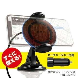 車載用ワイヤレス充電PAD with 5V 2.4A Qi 10W充電対応 RK-PAQ21M 木目調 [USB給電対応 /ワイヤレスのみ]