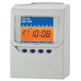 QR-395 多機能タイムレコーダー
