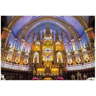 ジグソーパズル 25-144 祈りの聖堂ノートルダム カナダ