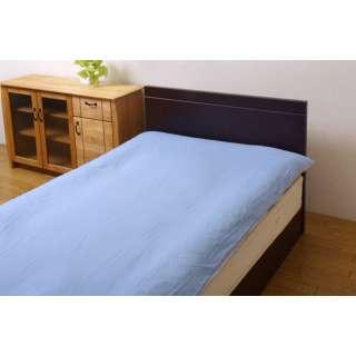 【敷ふとんカバー】リバーシブル敷き布団カバー ダブルサイズ(145×215cm ブルー/ライトブルー)