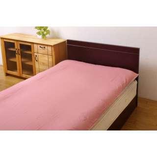 【敷ふとんカバー】リバーシブル敷き布団カバー ダブルサイズ(145×215cm ピンク/ライトピンク)