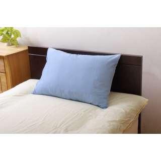 【まくらカバー】リバーシブル枕カバー 標準サイズ(43×63cm ブルー/ライトブルー)
