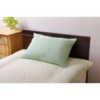 【まくらカバー】リバーシブル枕カバー 標準サイズ(43×63cm グリーン/ライトグリーン)