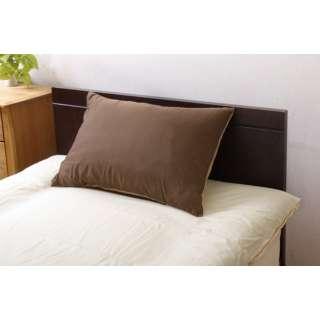 【まくらカバー】リバーシブル枕カバー 標準サイズ(43×63cm ダークブラウン/ダークベージュ)