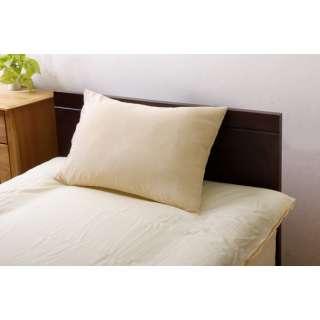【まくらカバー】リバーシブル枕カバー 標準サイズ(43×63cm ミドルベージュ/ライトベージュ)