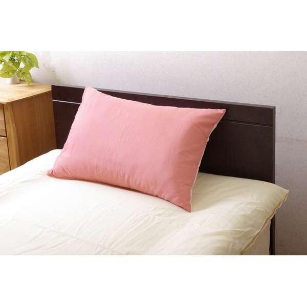 【まくらカバー】リバーシブル枕カバー 標準サイズ(43×63cm ピンク/ライトピンク)