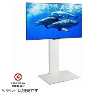 ~60V型対応 壁寄せテレビスタンド WALL ウォール V2 ハイタイプ ホワイト M05000102