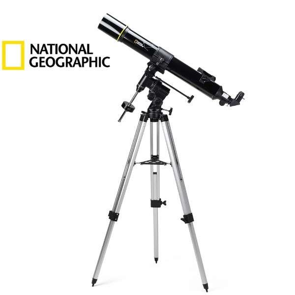 NAG90-70000 天体望遠鏡 [屈折式]