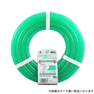 クリアグリーン 15x20 カット30m