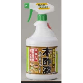 備長炭木酢液スプレー900ml