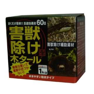 害獣除け木タール 1kg