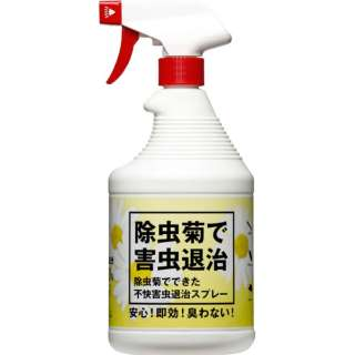 除虫菊で作った不快害虫退治スプレー900ml