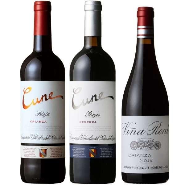 [送料無料]特製グラス付き 王室御用達ワイン『クネ』 (750ml/3本)【ワインセット】