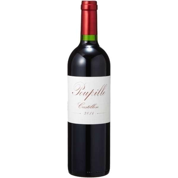 プピーユ 2014 750ml【赤ワイン】