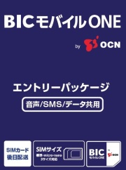 BIC mobile ONE sound, SMS, data are common