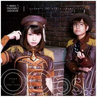 えなこ、青木佑磨/ えなこの○○ラジオテーマソングCD OOps!! 【CD】