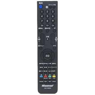 TV用リモコン EN-31620AN